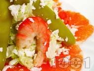 Салата от китайско зеле, грейпфрут, зелен боб и скариди